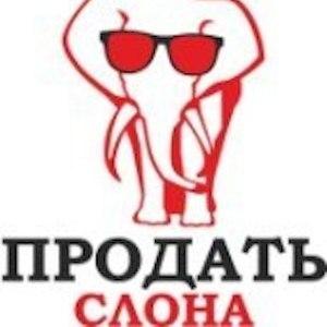 Тренинги продаж для розничных магазинов в Иркутской области.