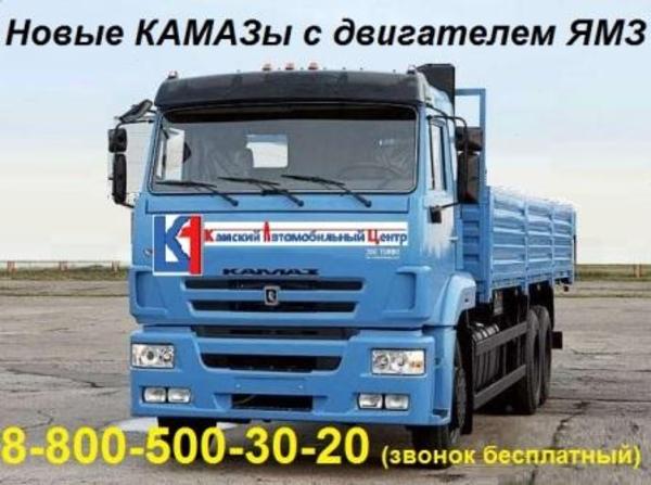 В продаже Камаз Сартиментовоз с Кму с двс Ямз 238 турбо
