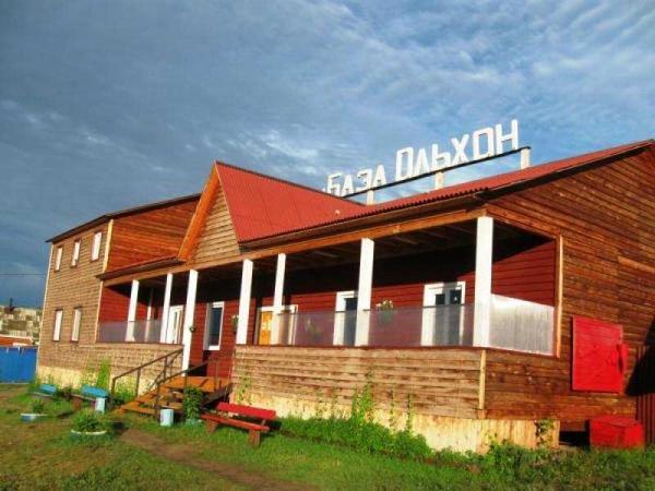 Отдых летом на Ольхоне,  Иркутск